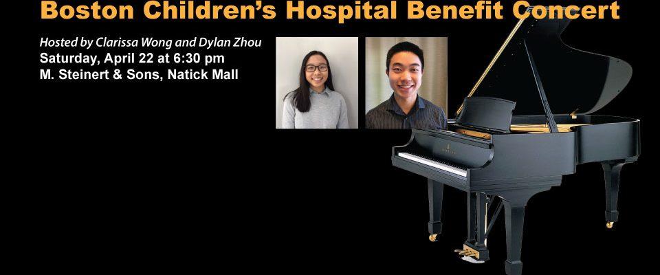 Boston Children's Hospital Benefit Concert