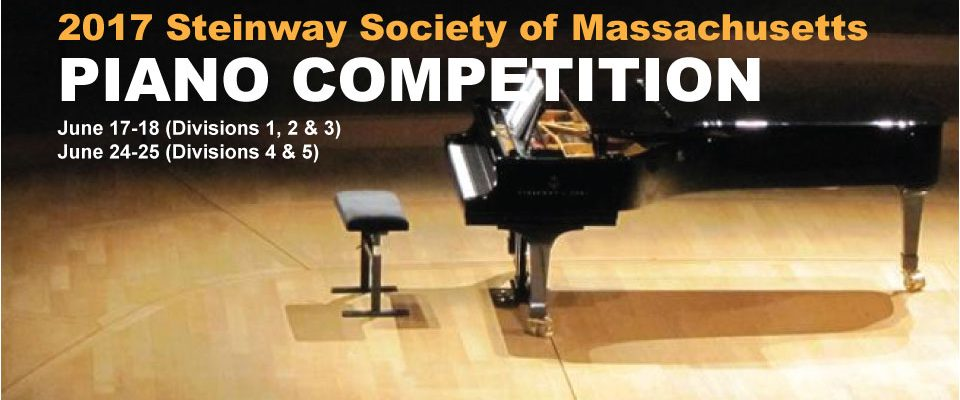2017 Steinway Society Piano Competition