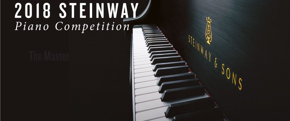 Steinway Society Piano Competition 2018