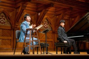 Lang Lang at Harvard