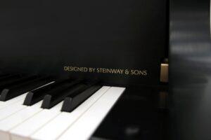 Steinway-designed label on Boston fallboard.